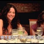 【映画】おとなの恋には嘘がある(2013)