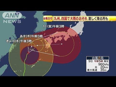 超巨大台風8号(2014)