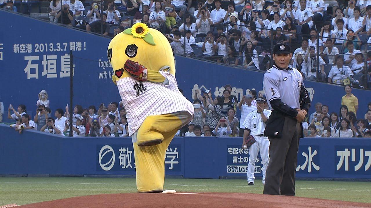 ふなっしーの始球式!