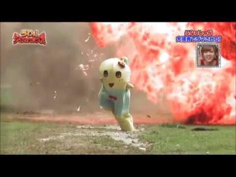ふなっしーの爆破ドッキリ!
