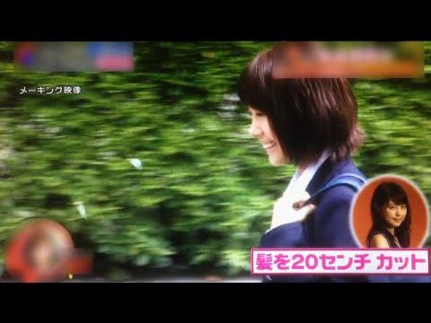 【映画】福士蒼汰&有村架純「ストロボ・エッジ」