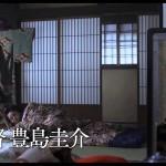 セクシー映画『花宵道中』 安達祐実の胸元が露わに!
