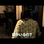 あまりにも邪悪すぎる恐怖の実話映画『死霊館』(2013)