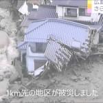 広島で記録的大雨、被害が相次ぐ