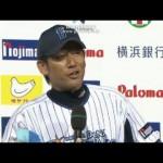 横浜DeNAが巨人相手に8年ぶり3タテ!(2014.8.7)