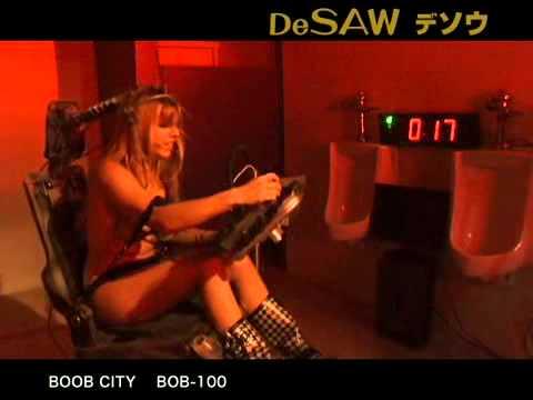 DeSAW (デソウ)