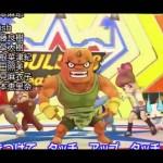 「ダン・ダン・ドゥビ・ズバー!」 Dream5+ブリー隊長(Motsu)