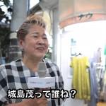 【TOKIO城島】24時間マラソン