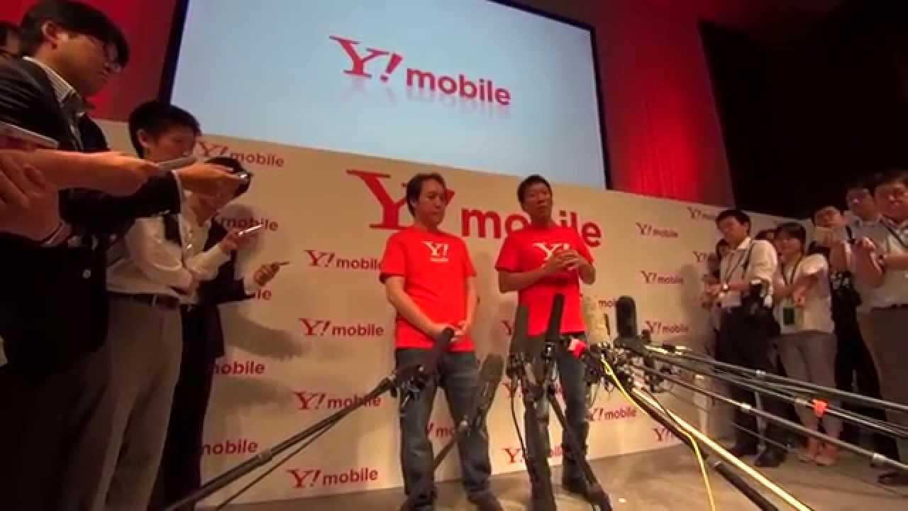 Ymobile ワイモバイル