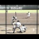 高校野球の大誤審特集