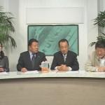 【報道特番】パチンコで壊れる日本