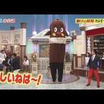 ねば~る君(納豆の妖精)の動画!