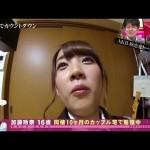 AKB48加藤玲奈16歳はキスのお勉強中~