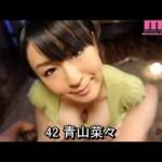 「千本桜」をAV女優の名前で歌ってみた!
