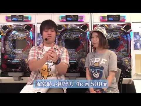 【パチンコ】CR T.M.Revolution(Daiichi)【大当たり!】
