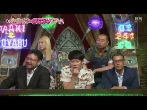 エロイラストNO.1を決める!!(BSスカパー BAZOOKA)