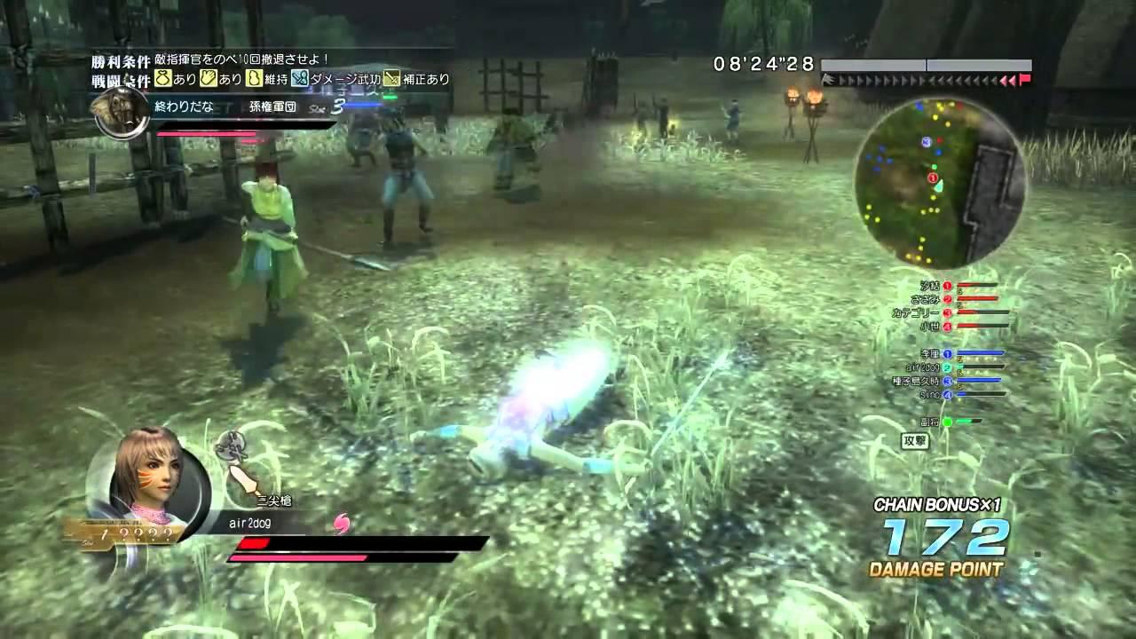 【PS4】真・三國無双 Online Z