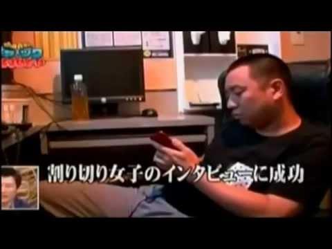 テレクラ女性を潜入捜査するレイザーラモンRG(チャックおろさせて~や)