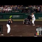 【日本シリーズ2014】阪神VSソフトバンクの熱戦は意外な終わりかたに・・・(動画あり)
