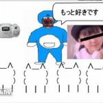 謎の外人日本語教師「キモえもん」