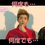 韓国で大人気!『キヨミプレイヤー』