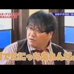 ゴッドタン「ねるとん谷鯨団」(谷桃子シリーズ)