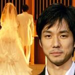西島秀俊 16歳年下の一般女性との結婚発表!