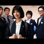 【ドラマ】東京スカーレット~警視庁NS係