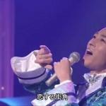 【イケメン】演歌界の貴公子!山内恵介