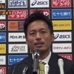 元日本代表柳沢敦が惜しまれつつ引退・・・