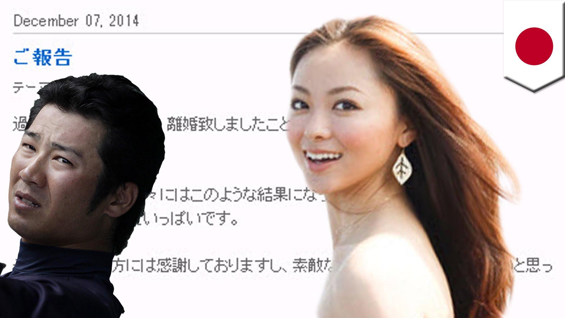 阪神・西岡とモデルの徳澤直子が離婚・・・