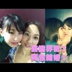 サンジャポでおなじみの一ノ瀬文香と杉森茜が芸能界異例の同性婚!