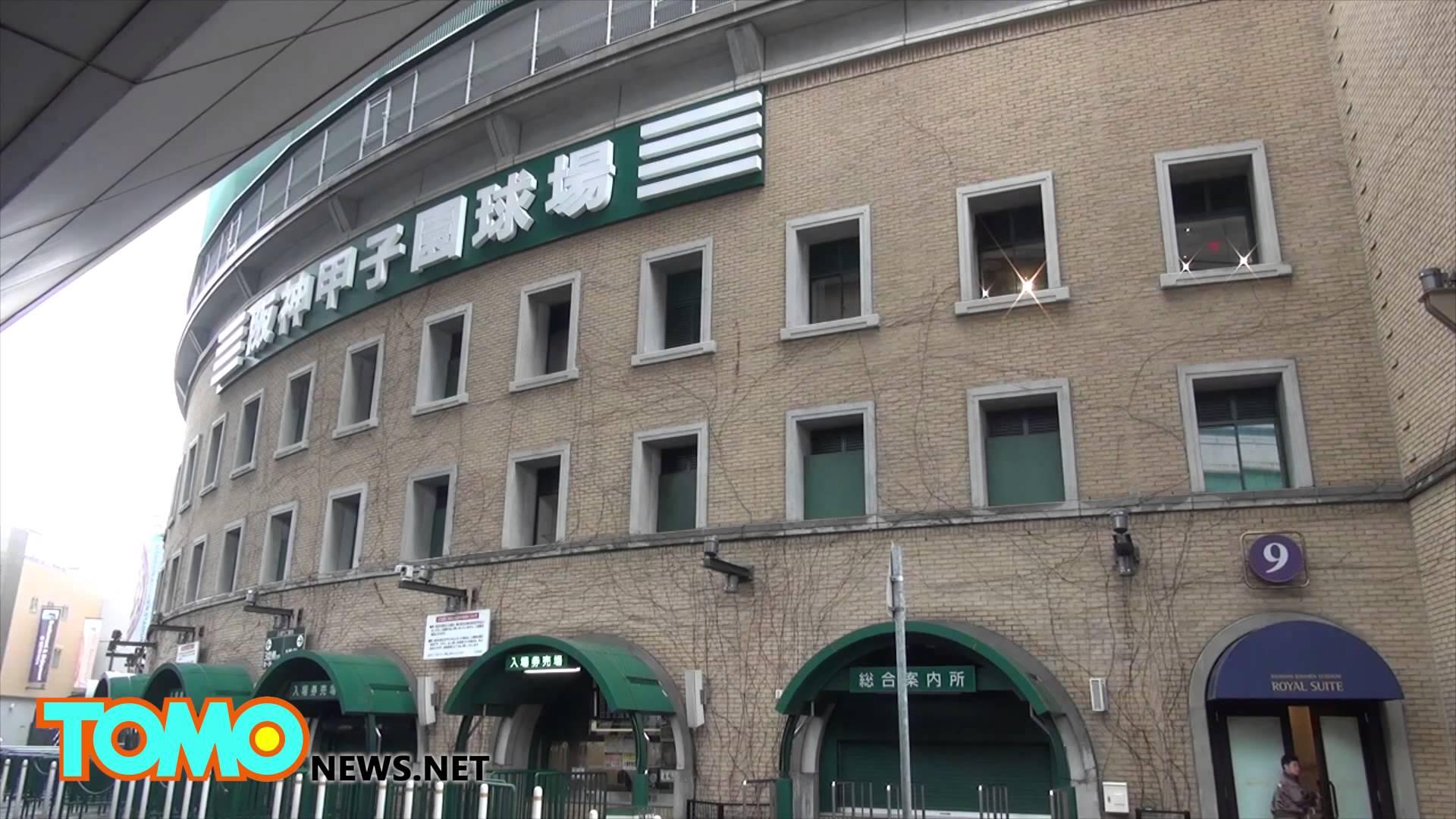 ソフトバンク中田投手♡朝日放送の角野アナ結婚
