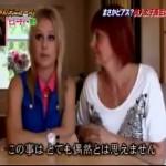 「ピアスの恐怖」 ザ!世界仰天ニュース