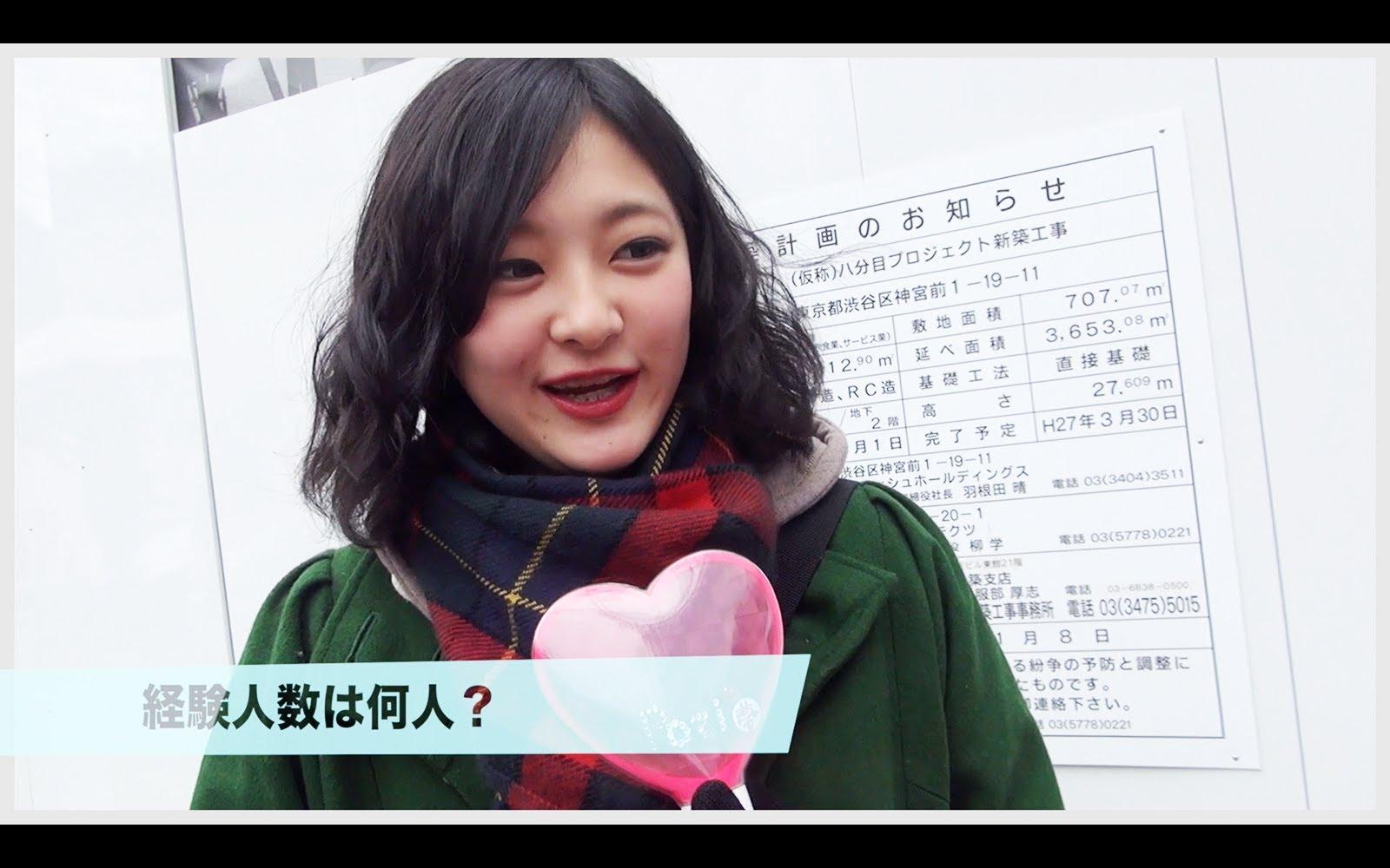 かわいい女子高生がエッチの経験人数を激白!