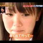 「絶対絶命の女子高生!」 ザ!世界仰天ニュース