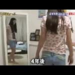 「貧乳に悩む少女の真実」 ザ!世界仰天ニュース