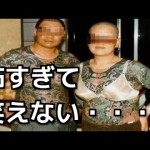 ヤクザ刺青画像集!