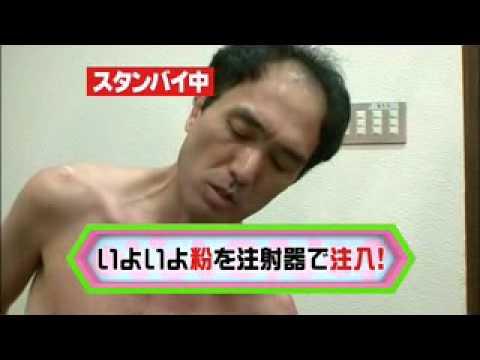 肛門粉飛ばし!(エガちゃんピン2)