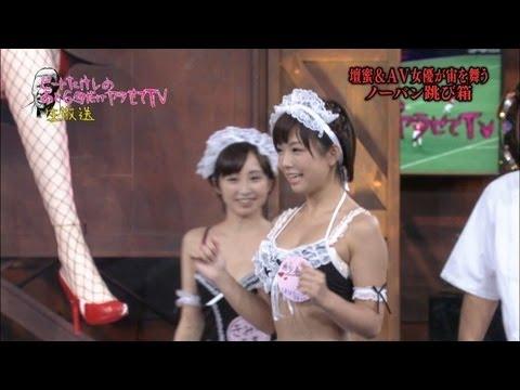 壇蜜がノーパン跳び箱に挑戦!『ビートたけしのあと6回だけヤラせてTV』