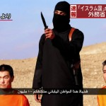 「イスラム国」日本人人質事件