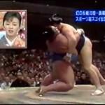 相撲の禁じ手