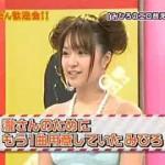 みひろのエロい動画集!