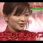 及川奈央のエロい動画!