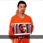 【イスラム国】後藤健二さん「処刑期限はあと24時間」・・・