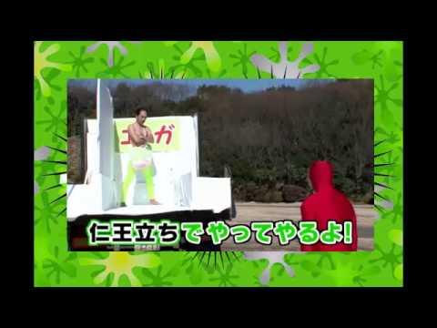 倉持明日香(AKB48)vs江頭2:50 ヌルヌル滑り台対決!