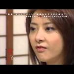 ニート・童貞 vs 西川史子 (怒りオヤジ!)