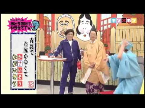 AV女優がエロ川柳に挑戦!『チン×ポン』