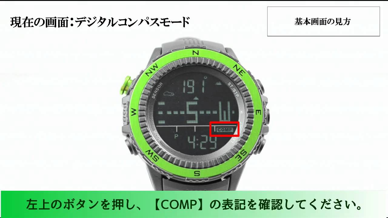 ラドウェザーの腕時計を買ってみた!