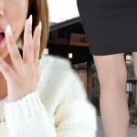 埼玉県職員が女装して女性用脱衣所に侵入・・・